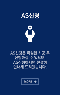 as신청
